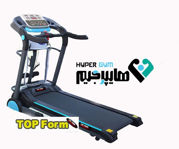 top form 9978 treadmills