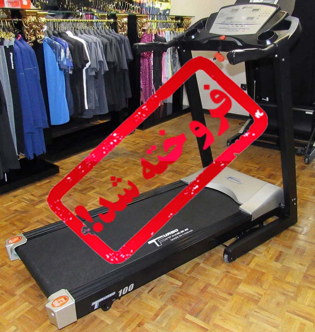 TurboFitness 100 treadmills