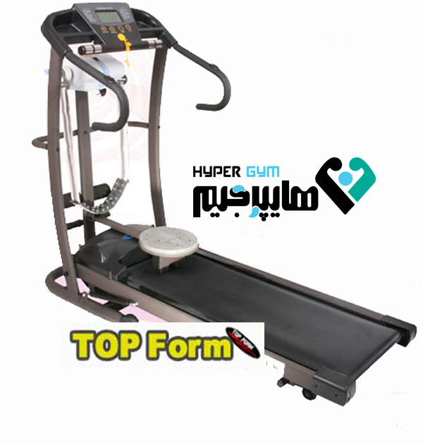 top form 9999 treadmills