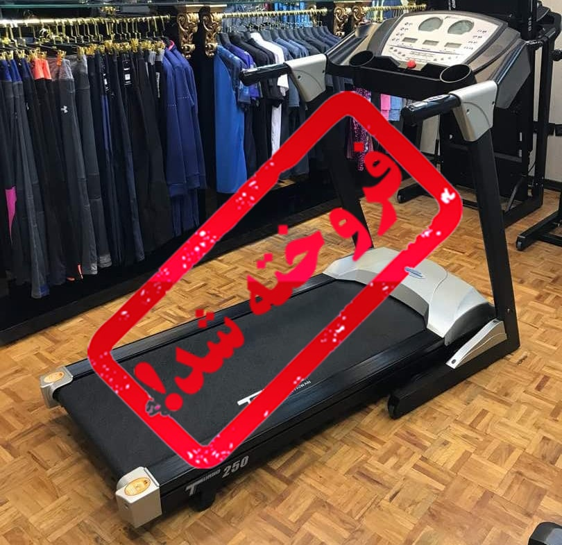 TurboFitness 250 treadmills